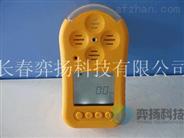 便携式过氧化氢检测报警仪