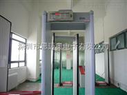 SMD600启亚CEIA进口机场安检门