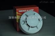 独立式光电感烟探测器