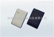 VX-RF10-宝维智能  VX-RF10-读卡器