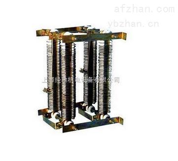 qzx1-15矿用电阻器-供求商机-上海经驰实业有限公司图片
