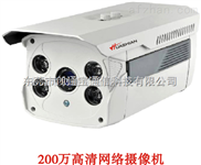 特价 高清摄像头 摄像机 网络摄像机 摄像头 HS1080P-4CS