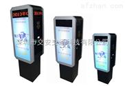 JA-PX012-广告票箱