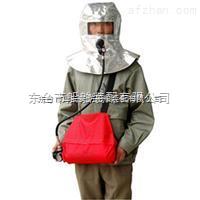 优质供应紧急逃生呼吸装置,逃生呼吸器