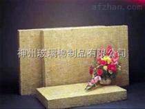 岩棉板的分类//阻燃岩棉板//住宅建筑岩棉板的要求