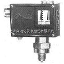 防爆型压力控制器 D511/7D