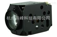 720P网络一体摄像机机芯