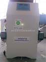 二氧化氯发生器吐血大降价_安防通用配件_其他安防产品