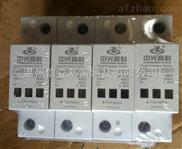 高仿中光防雷器ZGG120-385(TY) ZGG140-385(TY) ZGG160-385(TY)浪涌保護器