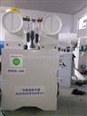 武汉二氧化氯发生器-实力打造品牌