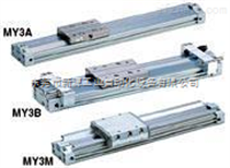 SMC械接合式無桿氣缸%上海smc氣動元件