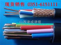 山西大同YJV22電力電纜介紹