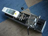 端子拉力测试仪端子拉力测试仪(测试破坏力)