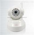 无线百万高清红外网络摄像机XDP-WX810IR
