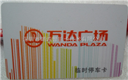 IC智能卡印刷_国产IC卡_IC接触式卡_进口IC卡
