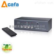 VAS14 4进1出VGA影音切换器,台灣製造