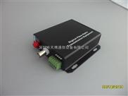 TBC-SF1V1d-监控设备