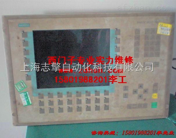 西门子OP270-10按键反应慢