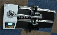 扭力扳手校准仪带RS-232C接口扭力扳手校准仪