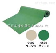 3M9609 PVC防静电桌垫 3M9609 3M9609 3M9609