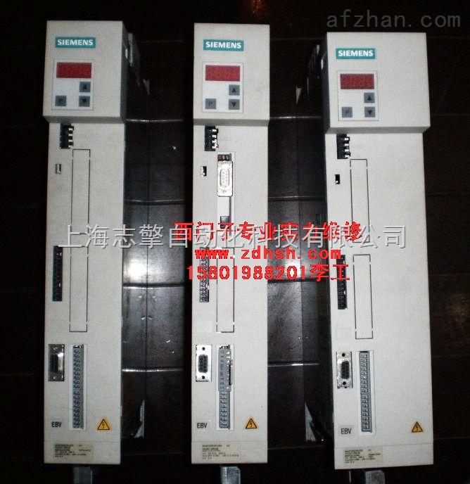 西门子6SE7022-7EP60伺服驱动器维修,报警F001维修