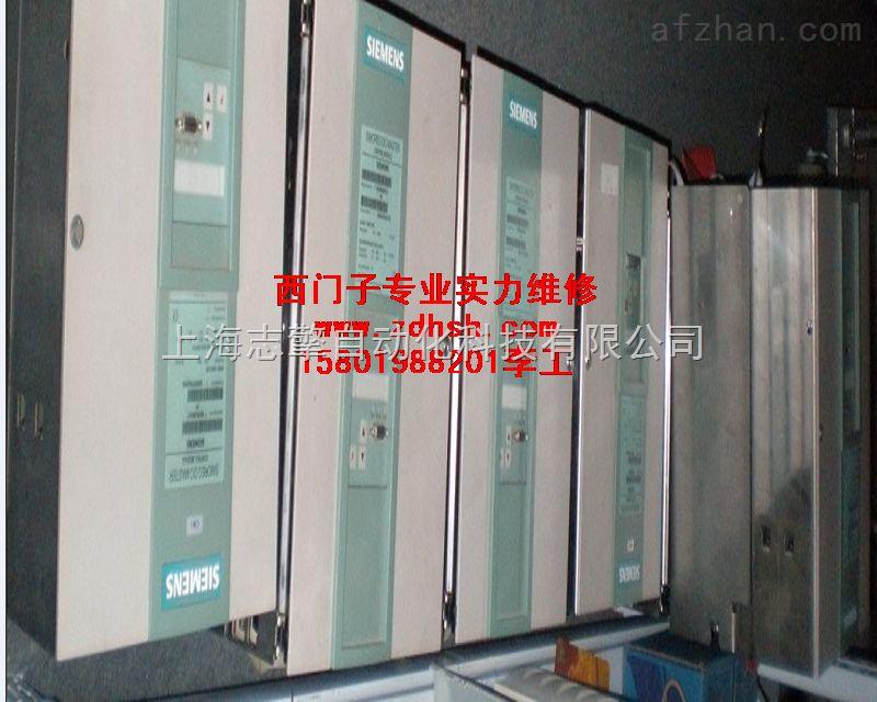 西门子6RA70上电显示F004