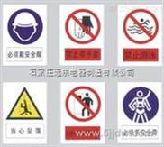 《交通标志牌//铝反光标志牌》交通警示牌规格,标志牌价格