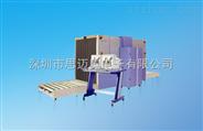 神盾FISCAN CMEX-160190A型X光机安检机 送货上门