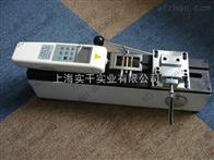 端子拉力测试仪端子拉力测试仪夹具