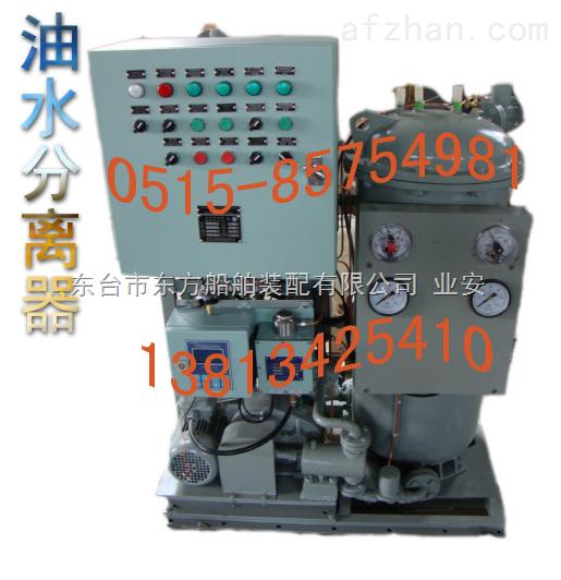YWC油水分离器 15ppm舱底油污水分离装置 IMO MEPC.107(49)标准