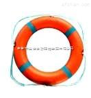 橡塑救生圈CCS认证厂家,救生圈价格,聚乙烯救生圈型号