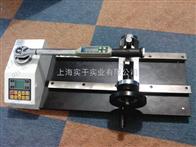 扭力扳手测试仪云南峰值扭力扳手测试仪