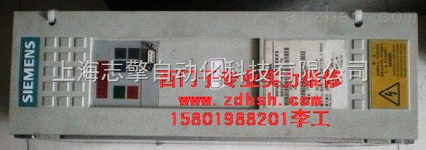 6SE7024-7TP60维修,报警F029