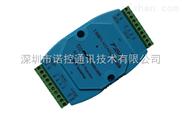 深圳诺控工业级RS485中继器