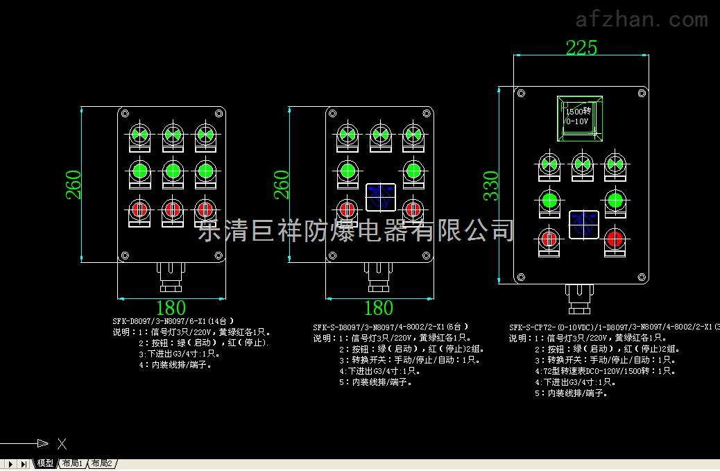 bxm(d)防爆配电箱接线箱电路图