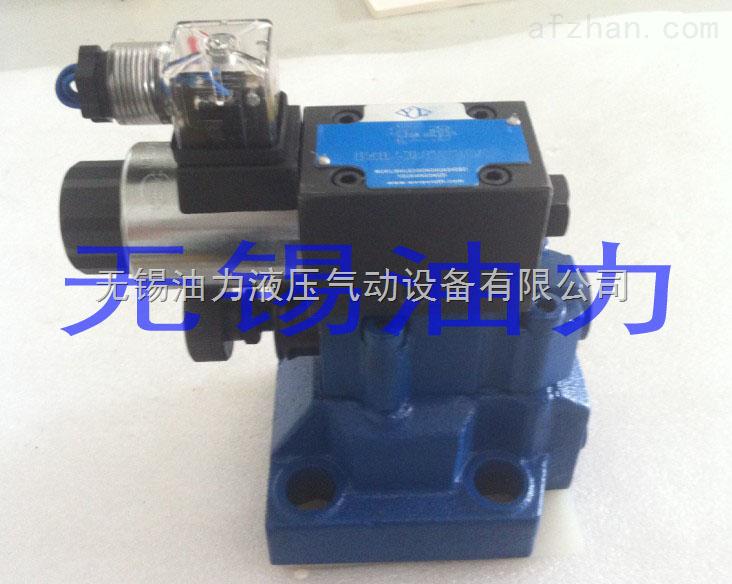 无锡油力溢流阀 DBW20B-1-50B/315W220-50NZ5L