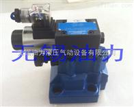 DBW20B-1-50B/315W220无锡油力溢流阀 DBW20B-1-50B/315W220-50NZ5L
