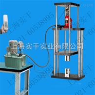 电动液压型测试台汽车厂专用电动液压型测试台