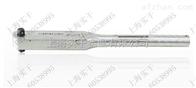 声响式扭力扳手3000N.M声响式扭力扳手销售商