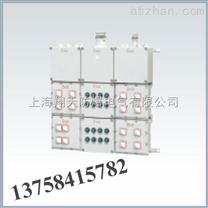 生产(电磁启动)防爆配电箱