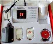 DF-8000-99-智能防盗报警器