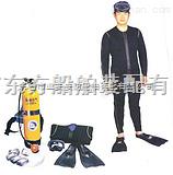 优供潜水呼吸器装置,干式潜水服,湿式潜水服厂家