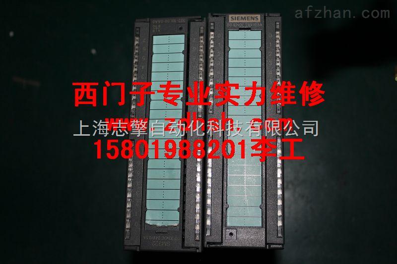 西门子CPU313灯不亮