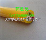 KTVR行车控制电缆 TVR吊篮线【规格型号齐全】