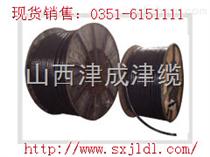 陽泉礦用屏蔽電纜MYP3*95+1*50礦用屏蔽電纜價格價
