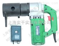电动定扭力扳手扭剪型电动定扭力扳手哪家质量好