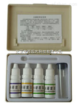 M242869中西现货 水硬度测试盒/试剂盒 型号:4M/BD80ZYD 库号:M242869