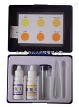 M242850中西远大供应 氨氮测试盒/试剂盒 型号:4M/BD80AD 库号:M242850