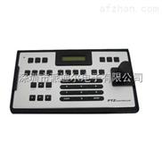 三維控制鍵盤 深圳市派迪爾電子有限公司