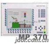 6AV66440-AC01-2AX0  黑屏维修